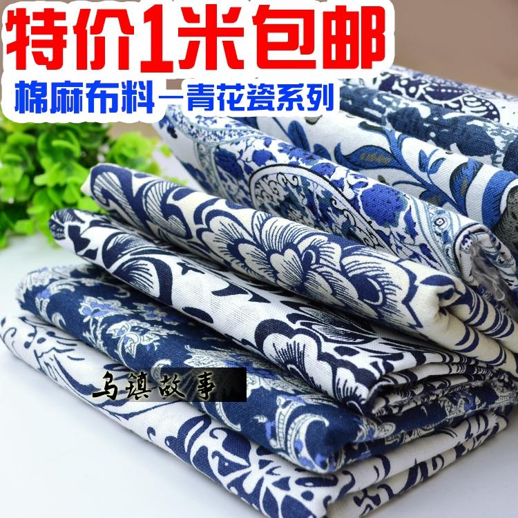 Ткань / Ткань для штор Артикул 520462525407