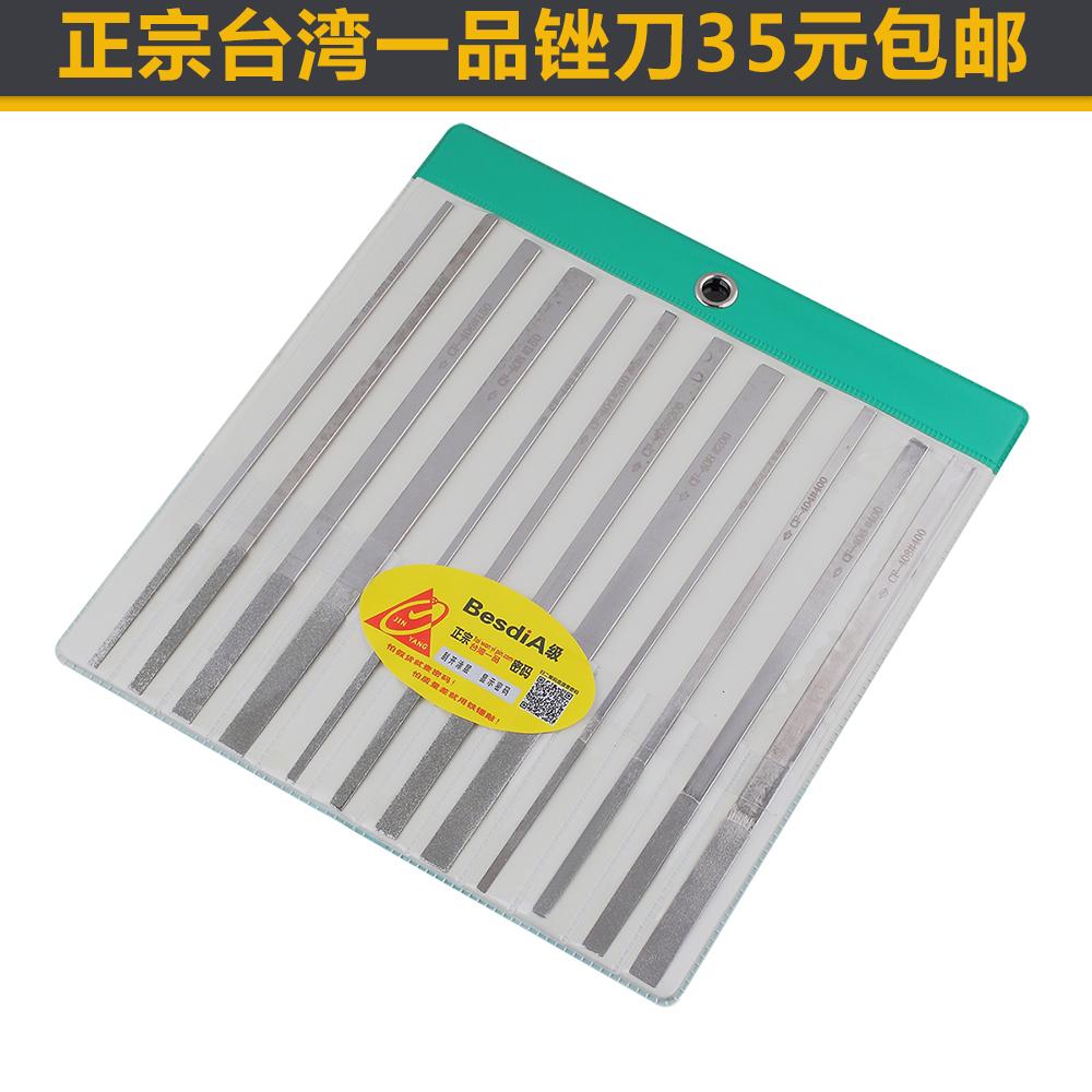 Импорт тайвань продукт файлы CF-400 оскар алмаз файлы установите алмаз песок легированная сталь файлы