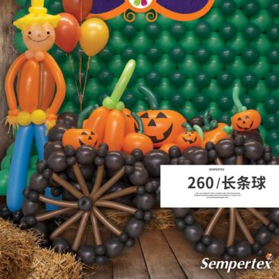 260魔术球标准哥球sempertex气球限5000张券