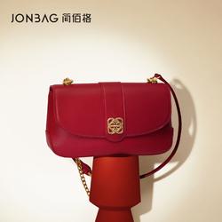 简佰格2021新款小众设计红色包包潮时尚单肩包女新娘婚包腋下女包