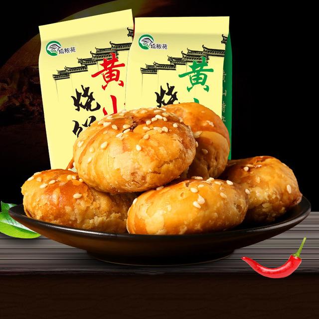 现做金华酥饼休闲零食糕点梅干菜饼夜宵月饼早点散装饼干黄山烧饼