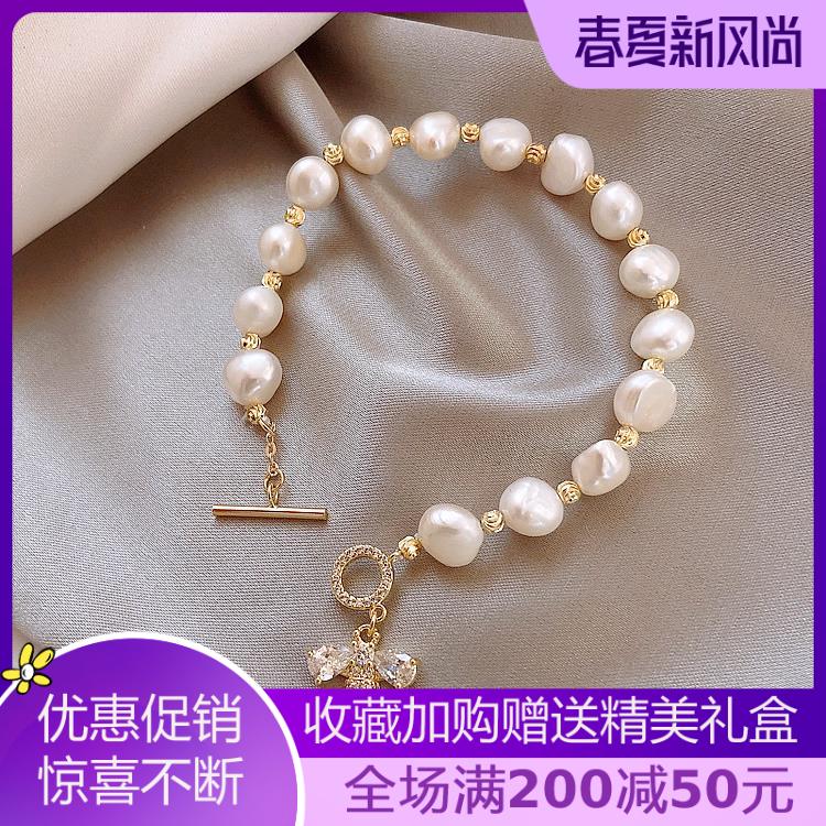 Special shaped pearl micro inlaid zircon bee Bracelet light luxury bracelet pearl chain bracelet female