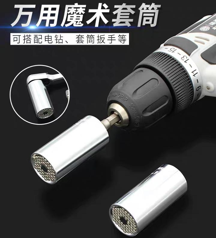 Инструменты для ремонта велосипеда / Термоплавкий клей Артикул 531168388920