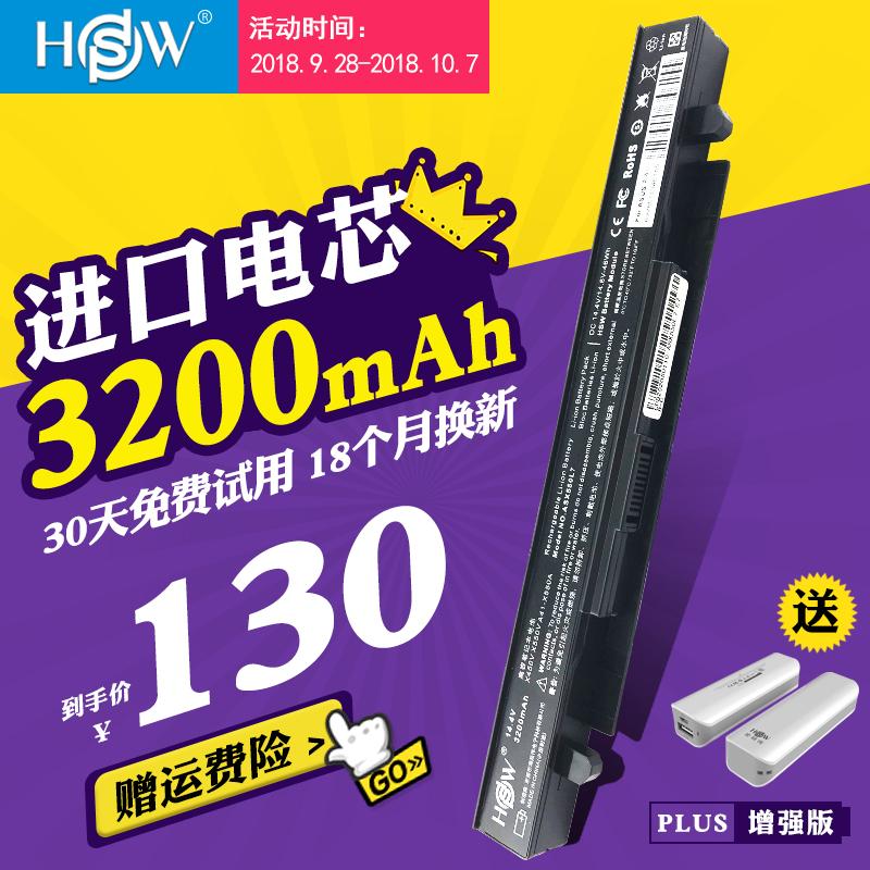华硕a41-X550a Y481C  X450V  k550j w40c Y581C X550V笔记本电池