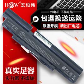 HSW 宏基Acer 4830TG 3830TG 5830TG 5830T AS11A5E 3830T 4830T 3830G 4860t AS3830T笔记本电脑电池6芯