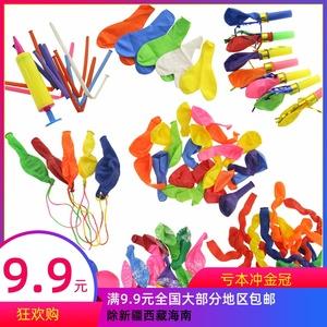 创意可爱异形儿童多款玩具动物图案小汽球卡通生日气球批发小礼物
