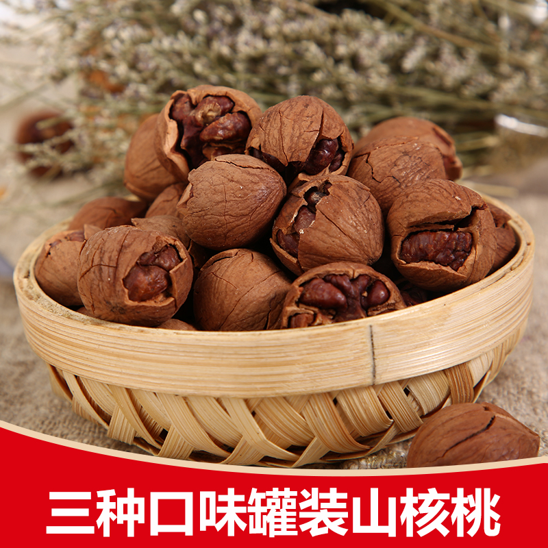 New products in 2020 Linan specialty hand peeled hickory snacks 250g can office pregnant women nuts dried fruit