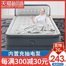 新款INTEX靠背充气床垫 双人加大加高气垫床 线拉充气床垫内置泵
