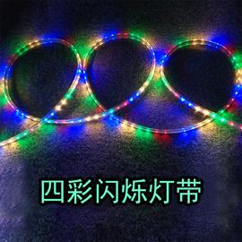 led灯带四彩灯带3014闪烁户外防水高亮广告牌匾装饰长条彩色灯带