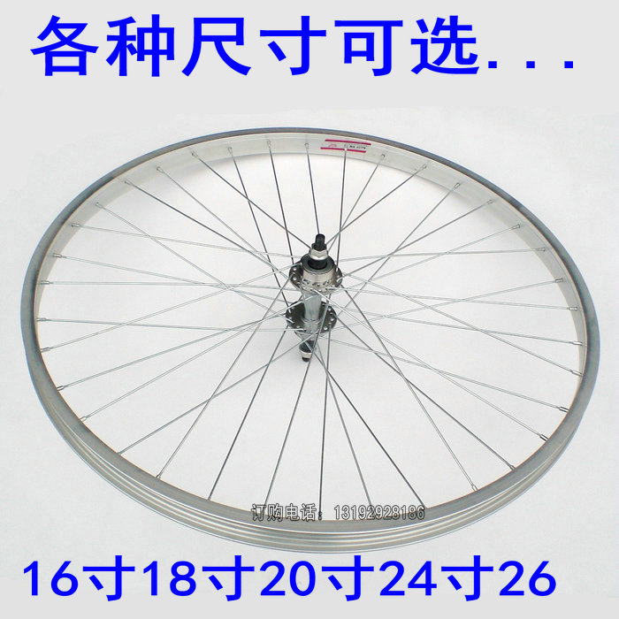 16/18/20/24/26 дюймовый гора велосипед алюминиевых сплавов шина диски диски колеса колесо 28 отверстие 36 отверстие