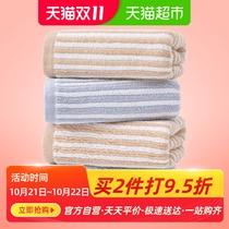 金号毛巾纯棉面巾2条装色织提花经典条纹男女家用洗脸柔软吸水