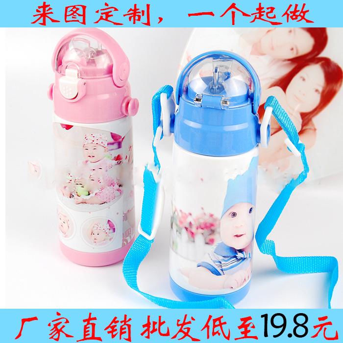 儿童定制保温杯印照片带吸管不锈钢水杯个性幼儿园挂带保温杯瓶子