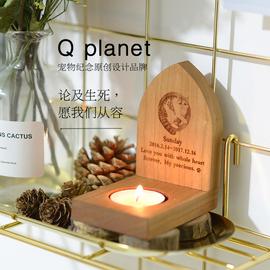 丸丸家 宠物殡葬用品Q planet|定制纪念宠物墓碑|实木激光刻头图片