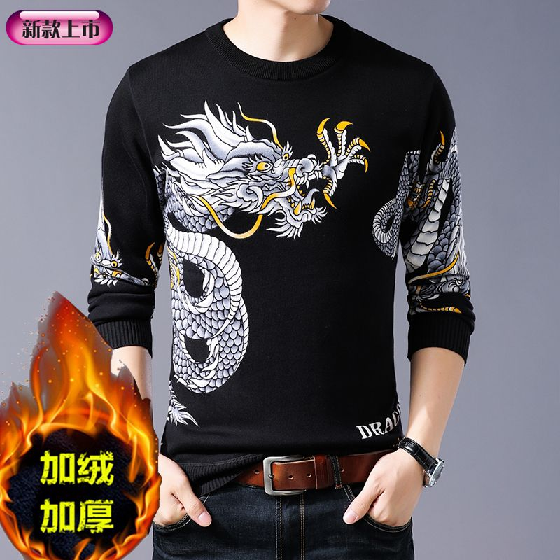 Small shirt mens long sleeve Plush thick T-shirt crew neck warm sweater dragon pattern tattoo bottomed sweater upper garment