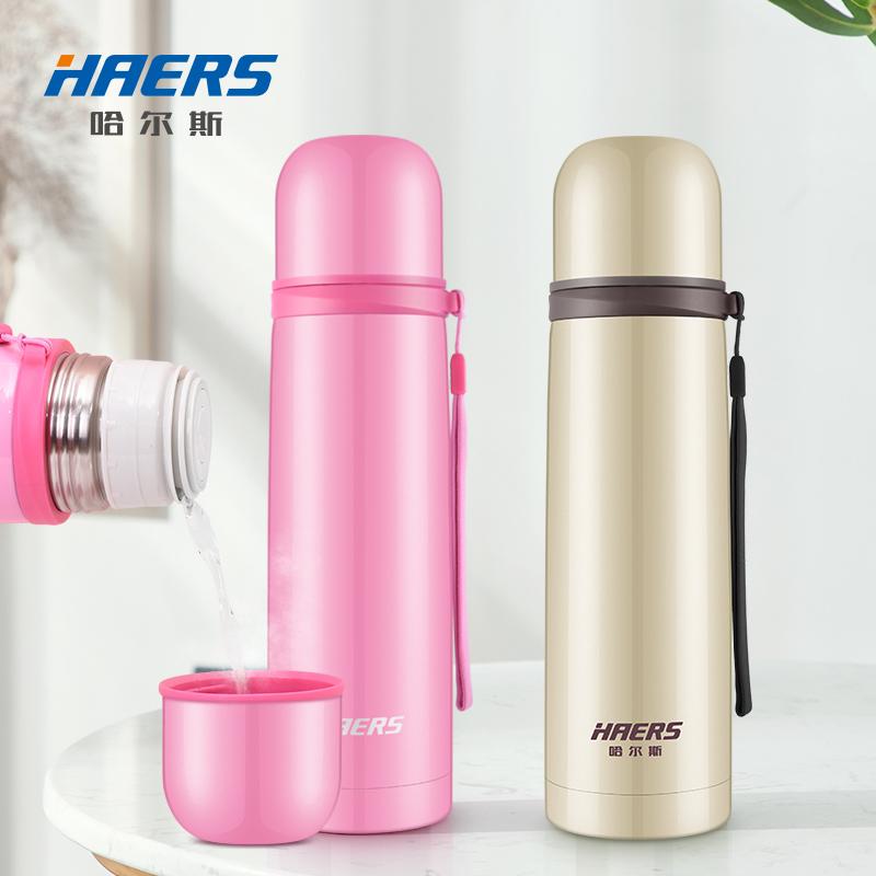 哈尔斯保温杯水杯男女学生个性创意潮流杯子便携简约大容量儿童杯