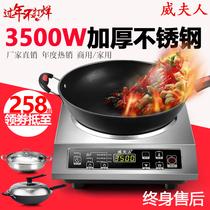 电炒炉厨房电灶台炒菜电灶8kw餐厅大功率电磁灶15kw商用电磁炉
