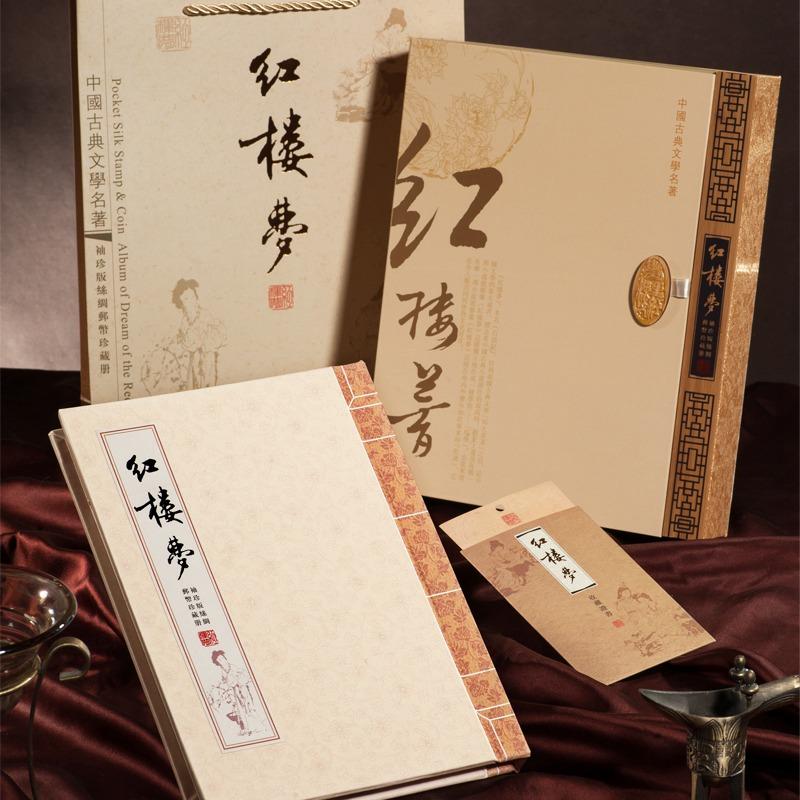 Современные марки Китая Артикул 585141557838