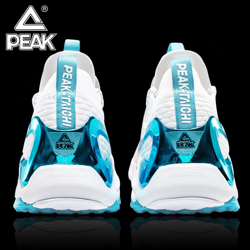 匹克态极1.0PLUS物竞科技跑步鞋男女情侣太极轻便透气运动鞋男2.0图片