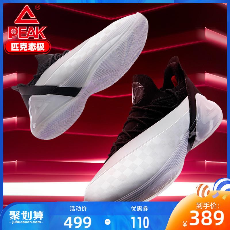 匹克态极篮球鞋男帕克7代蜕变实战球鞋减震黑白托尼太极运动鞋男