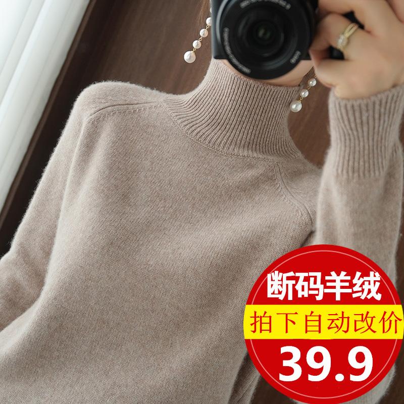 羊绒高领加厚女套头毛衣20秋冬新款洋气宽松针织衫纯色内搭打底衫