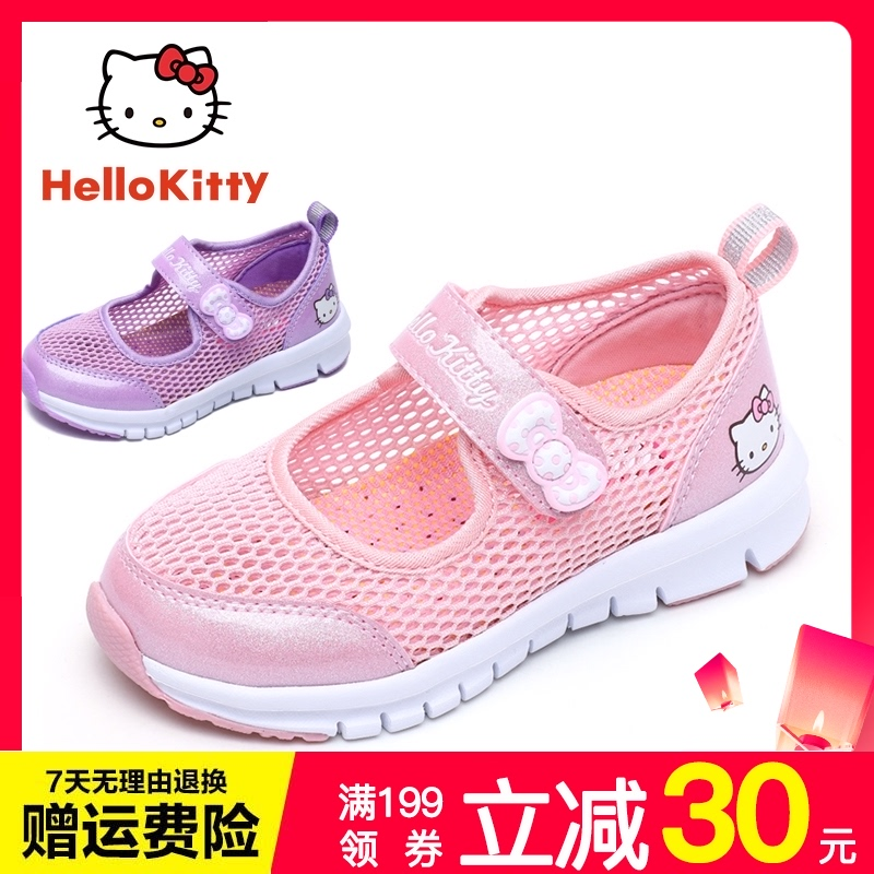Hellokitty cat girls single mesh sports sandals small and medium-sized childrens light and breathable 20 summer new single shoes