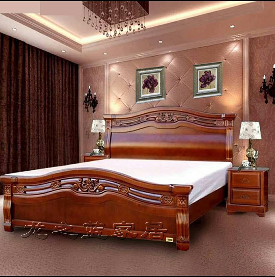 1480.00元包邮1.5 m 1.8米新中式简约现代实木床