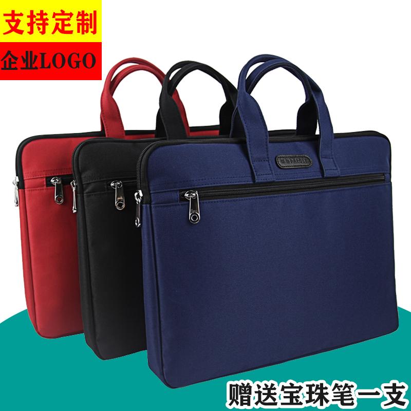 派格A4手提文件包商务文件袋时尚办公资料袋男女商务公文包PG328