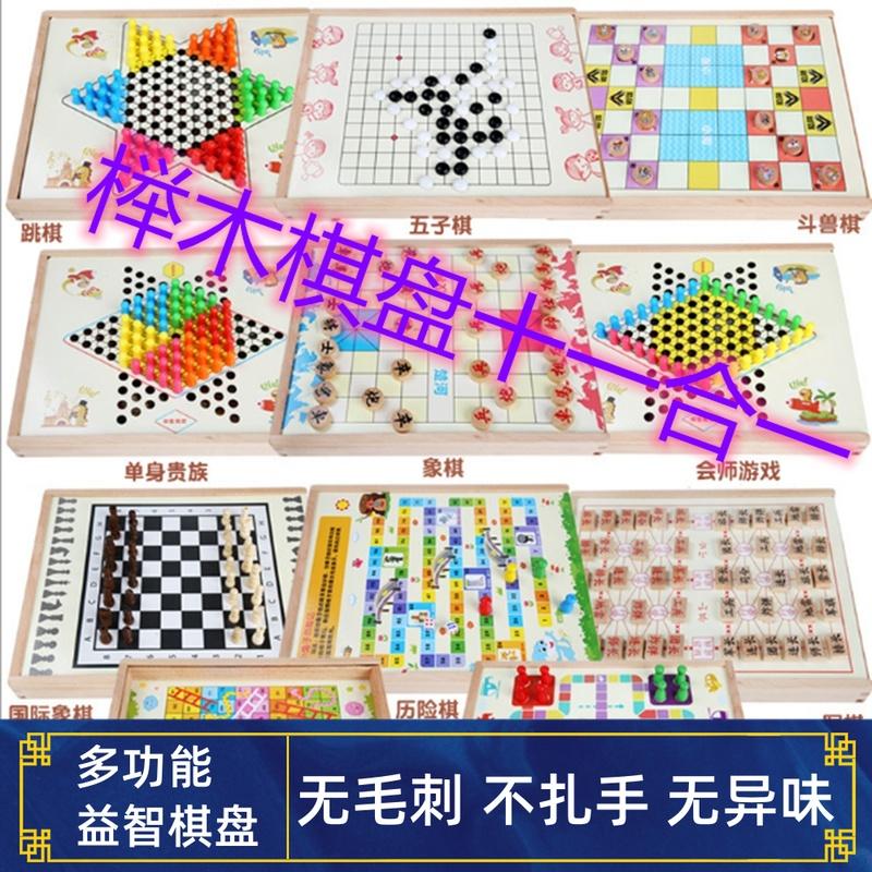 Шахматы / Игры с фишками Артикул 602510419152