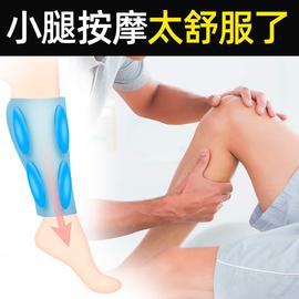 腿部按摩器小腿空气波全自动家用足疗机静脉揉捏曲张气压老人家用图片