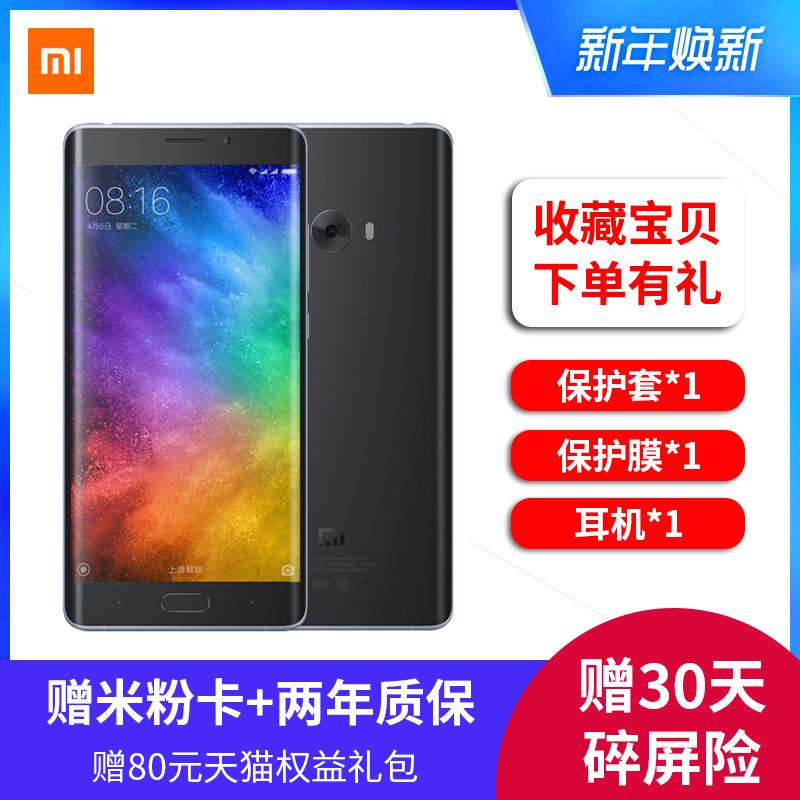 【1249元起 赠30天碎屏险】Xiaomi/小米 小米Note 2曲面屏4G手机-另有小米Note3 小米8 小米mix3等型号销售
