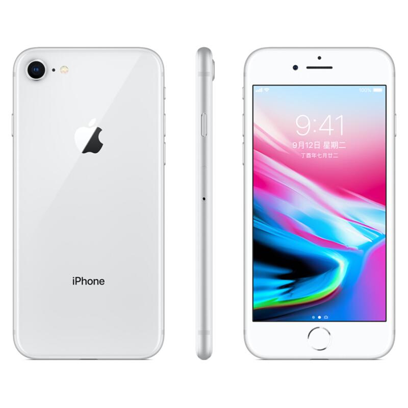 【门店有售以旧换新】现货Apple/苹果 iPhone 8 全网通国行正品无线充电手机非全面屏