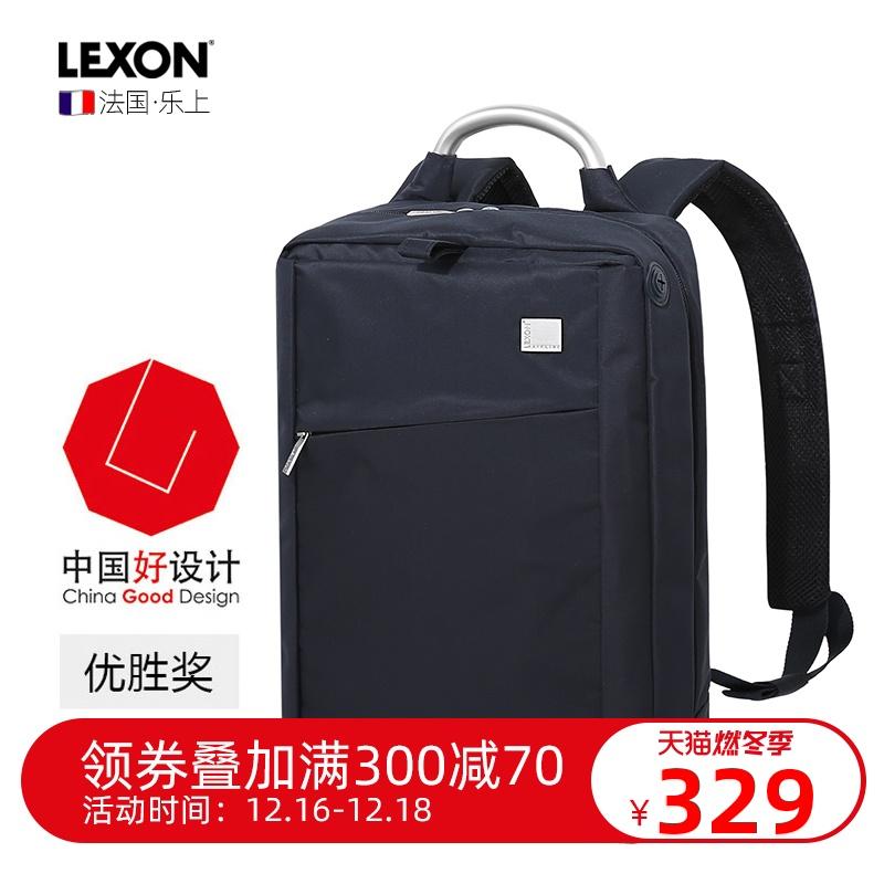 乐上LEXON14寸男士电脑包背包男双肩包商务旅行轻便760g简约轻奢