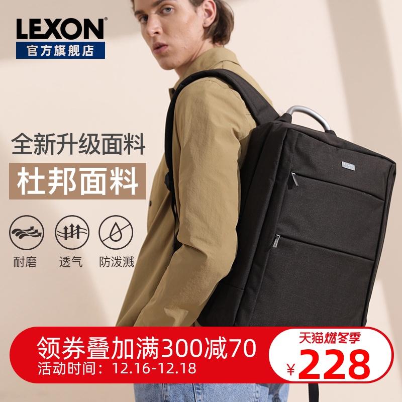 乐上LEXON法国双肩包男士商务出差旅行包轻便简约14寸电脑包背包