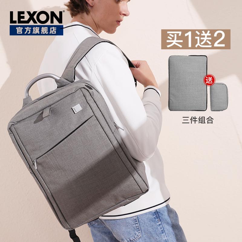 乐上LEXON法国时尚双肩背包商务14/15寸休闲电脑内胆包旅行套装