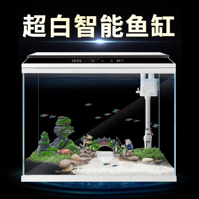 鱼缸客厅中小型超白玻璃懒人免换水智能生态家用桌面金鱼缸水族箱