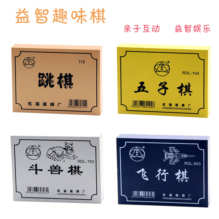 Китайские шахматы / Шахматы Артикул 545657571114