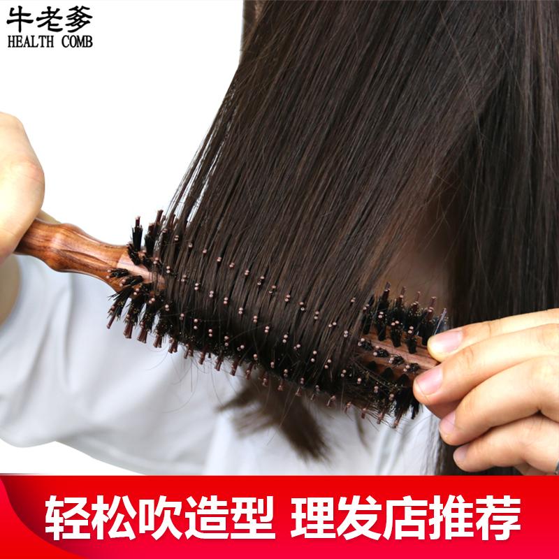 卷发梳子女士专用长发卷梳吹造型家用内扣短发蓬松理发店圆筒滚梳