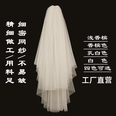 头纱头饰新款韩式短款简约百搭网红旅拍超仙森系主婚纱结婚头纱