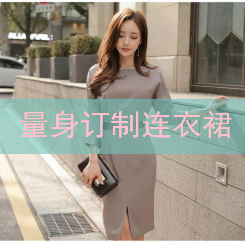 Customized dress, stars same modified dress, private customized dress, one piece mass processing clothing, womens clothing
