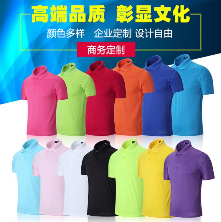 Движение быстросохнущие отворот работа одежда работа одежда polo рубашка сделанный на заказ logo индивидуальный печать культура из рубашка обычай бесплатная доставка