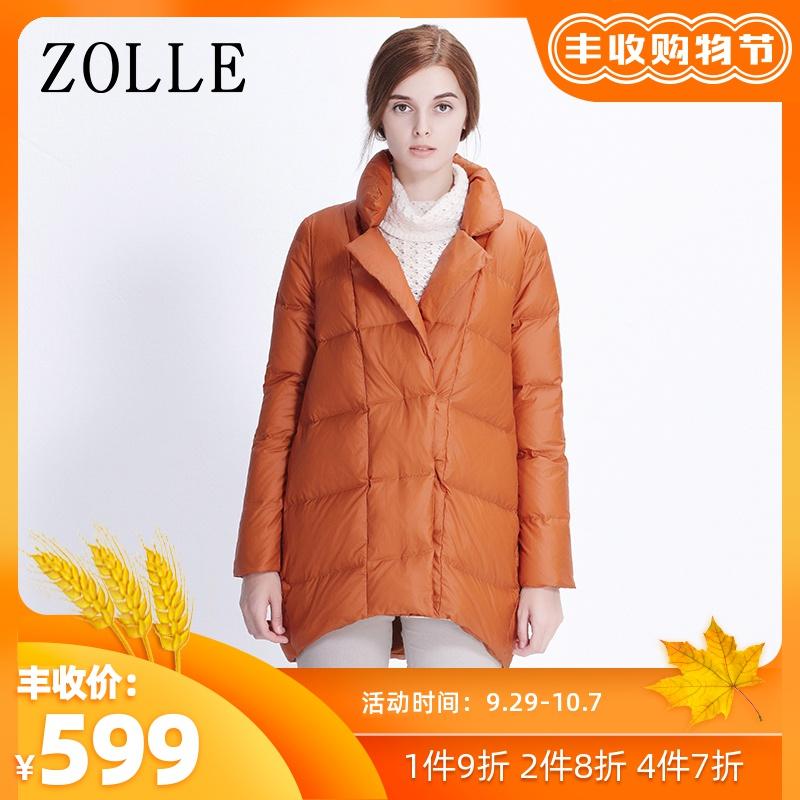 ZOLLE因为秋冬新品女装羽绒服中长款立领加厚防寒保暖白鸭绒外套