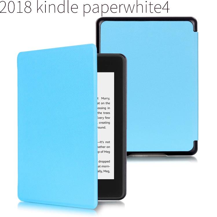 2018全新kindle paperwhite4皮套 第十代保护壳 KPW4外壳11月17日最新优惠