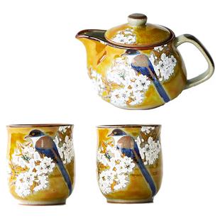 現貨 日本製九穀燒日式陶瓷黃色櫻花雀鳥功夫茶壺對杯茶杯子禮盒