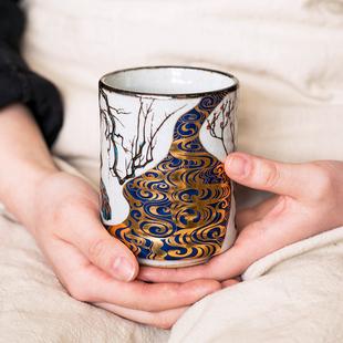 日本製九穀燒手作光淋梅陶瓷大容量茶杯日料壽司水杯子咖啡杯禮物
