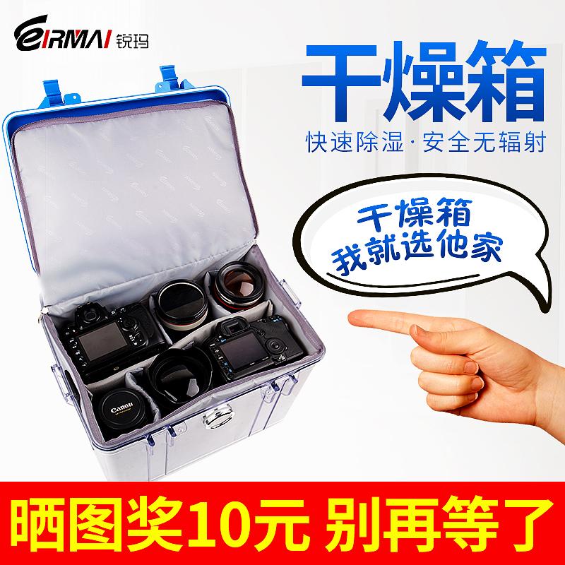 Острый Ma один Anti-камера влагостойкая коробка фотографического оборудования коробка сушка коробка влагопоглощающая карточка зеркало Увлажнение головы и плесени крупным планом