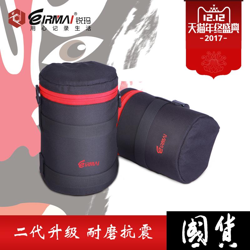 锐玛单反相机镜头筒/袋/包/套/桶佳能尼康加厚保护内胆包收纳腰包