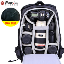 Rui Professional Canon Nikon SLR anti-theft backpack photography bag outdoor multifunctional computer shoulder bag camera bag
