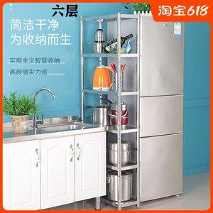 20/25/30cm宽夹缝收纳柜落地式六层不锈钢储物柜子窄缝厨房置物架