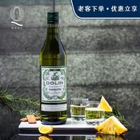 杜凌干味美思酒 DOLIN DRY 法国原装进口开胃酒 威末酒 750ML启德
