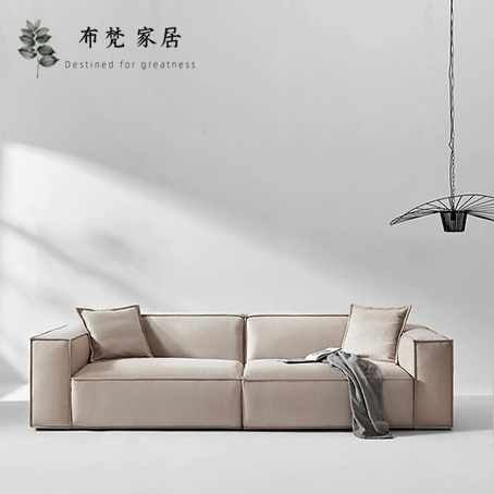 Italian minimalist Nordic technology fabric sofa simple modern living room designer single double three person sofa